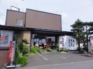 銀寿司2.JPG
