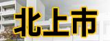 templ_50.gif.jpg